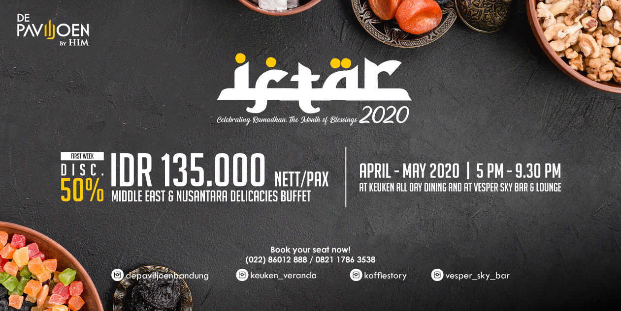 Iftar 2020 Large Banner